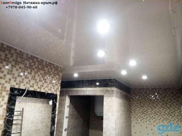 Натяжные потолки в ванную комнату, фотография 2