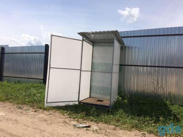 Продам летний душ и туалет в Называевске, фотография 3