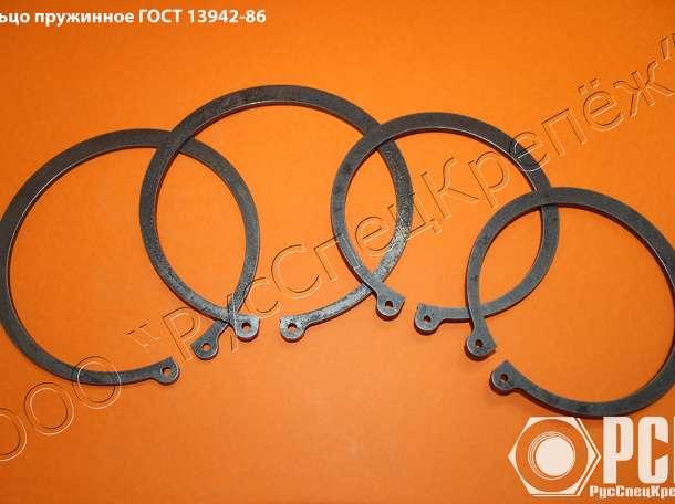 Кольцо пружинное упорное плоское ГОСТ 13942-86, кольцо стопорное, фотография 1
