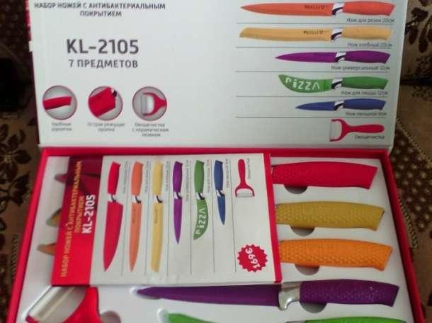 Ножи, фотография 1
