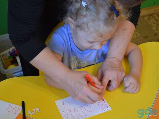 Развивающие занятия в детском клуб-ясли