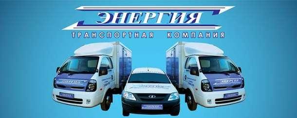 Экспресс Доставка груза по ДВ, фотография 1