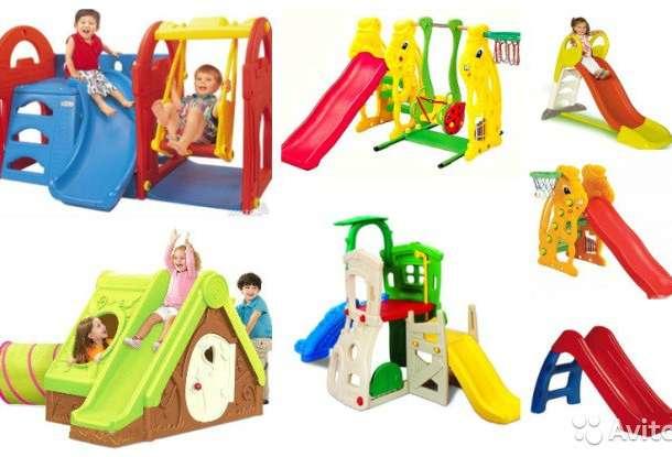 Прокат игрушек и детских товаров