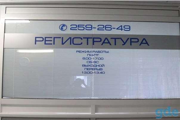 Плоттерная резка в Новосибирске, фотография 3
