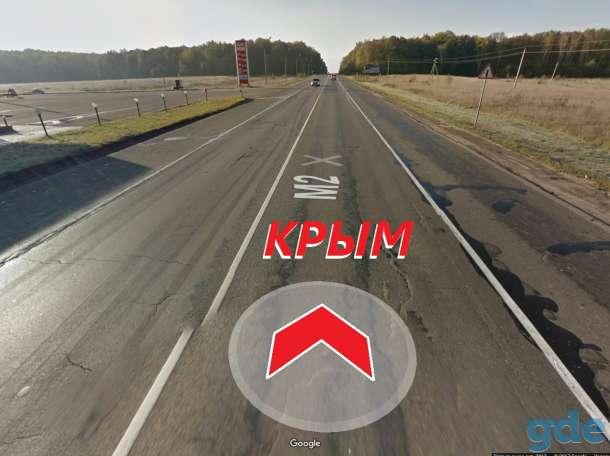 Продаю АЗС на 204 км М-2 Москва-Крым, фотография 10