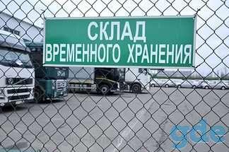 Услуги временного хранения домашних вещей в городе Симферополь, фотография 1
