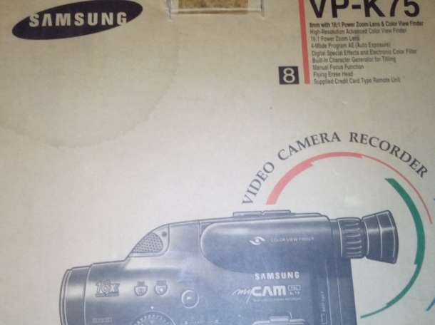 Видеокамера Samsung VP-K75, фотография 6
