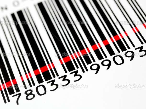 Штрих код для продукции , фотография 1