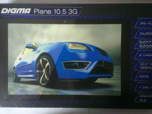 Планшет Digma Plane 10.5 3G, фотография 3