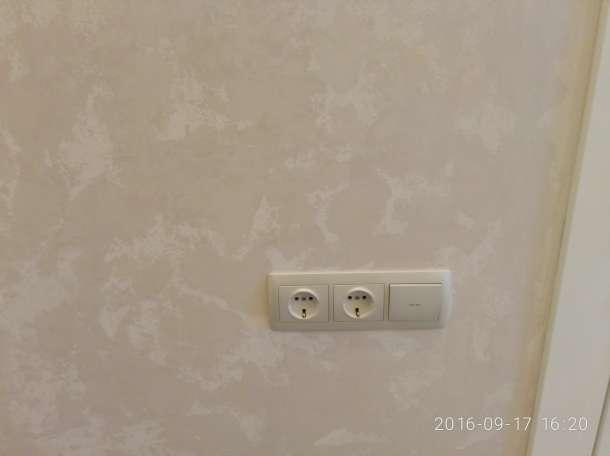 Услуги электрика, фотография 7