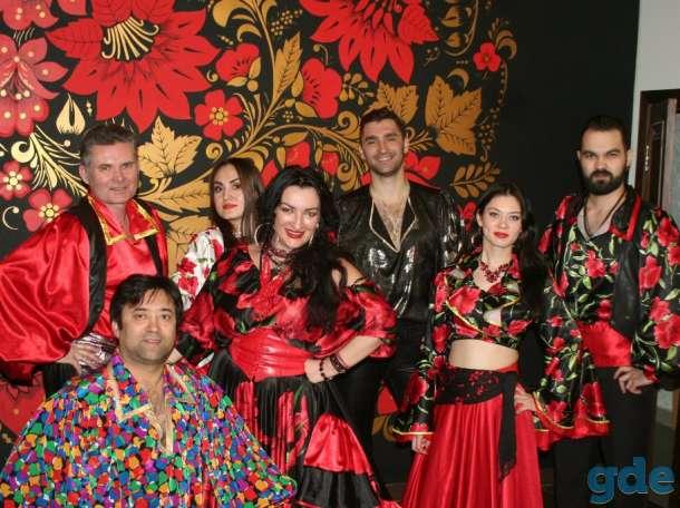 Цыганский ансамбль Нова Рома, фотография 5