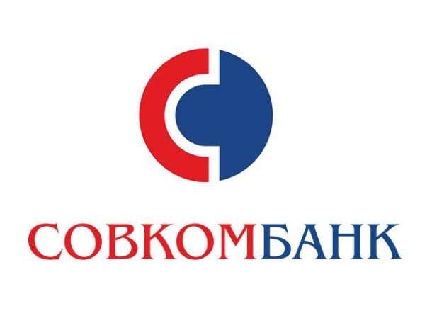 Финансовый консультант с. Одесское, фотография 1