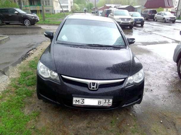 Honda, фотография 1