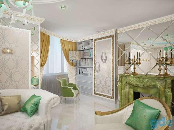 Дизайн-студия интерьеров Vitta-Group, фотография 1