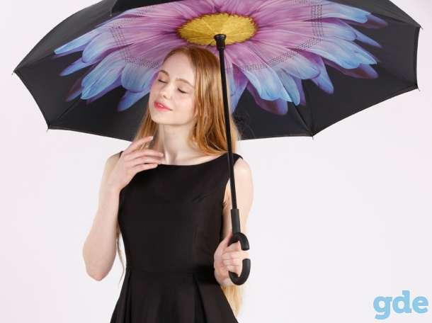 ветрозащитный зонт обратного сложения Smart umbrella от 750 руб, фотография 7