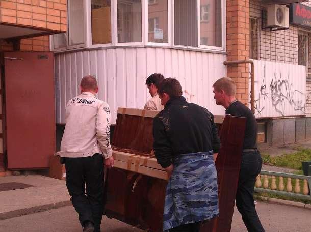Переезды квартир и офисов на мебельных фургонах Грузчики профессионалы, фотография 1