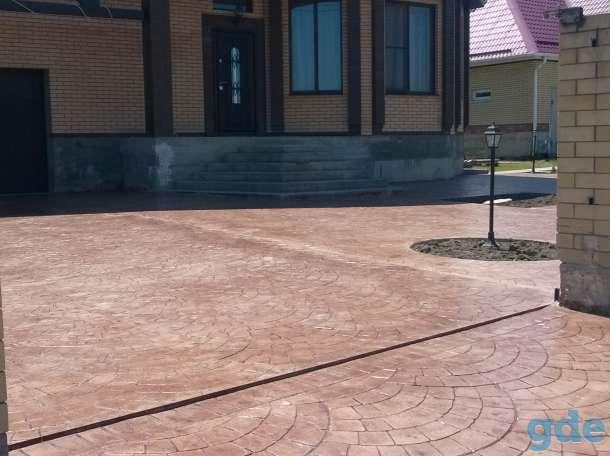 Штампованный бетон крымск анкерный болт по бетону купить