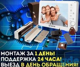Системы безопасности от компании XVideoPro, фотография 1
