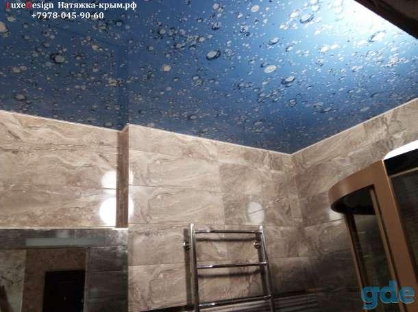 Натяжные потолки в ванную комнату, фотография 5