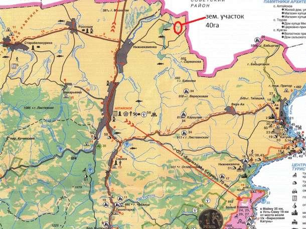 Продам земельный участок 40га с 4 зарыбленными прудами, фотография 7
