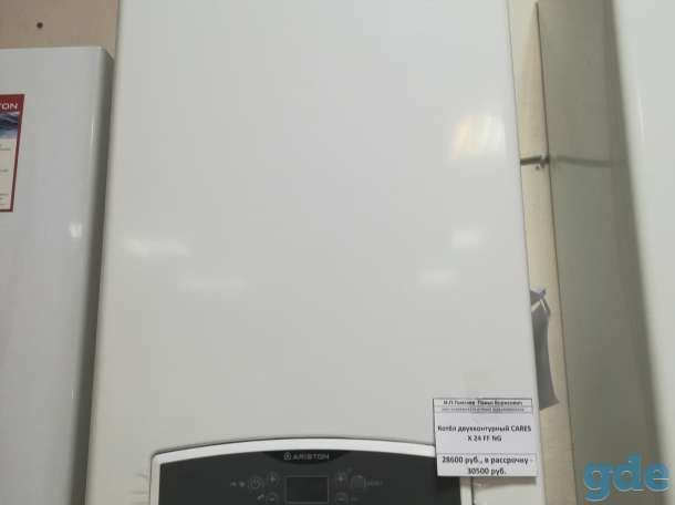 Котел газовый аристон cares x 24 ff ng, фотография 2