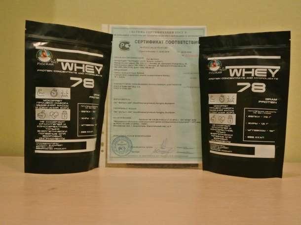 Сывороточный протеин на развес 78% белка Whey 78, фотография 2