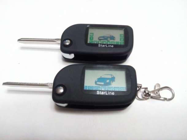 Изготовление Автоключей, чипы для автозапуска, фотография 4