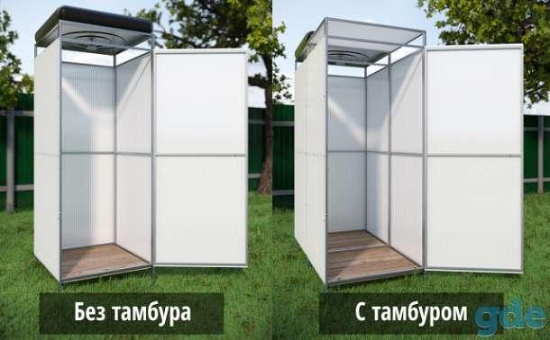 Продам летний душ и туалет в Называевске, фотография 2
