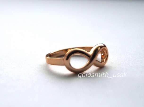 Позолоченные кольца , фотография 1