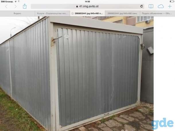 купить гараж в екатеринбурге район вторчермет