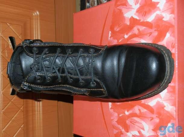 Зимние ботинки на мальчика 38 р-р, фотография 2
