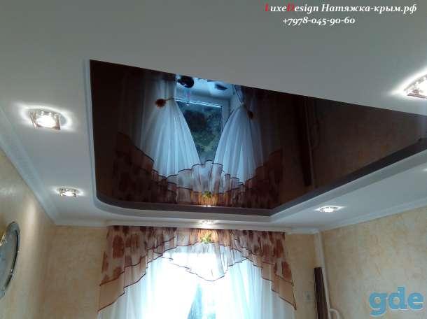 Натяжные потолки для кухни, фотография 1