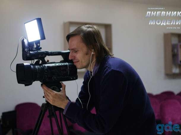 Профессиональные видеоуслуги, тв-курсы, фотография 9