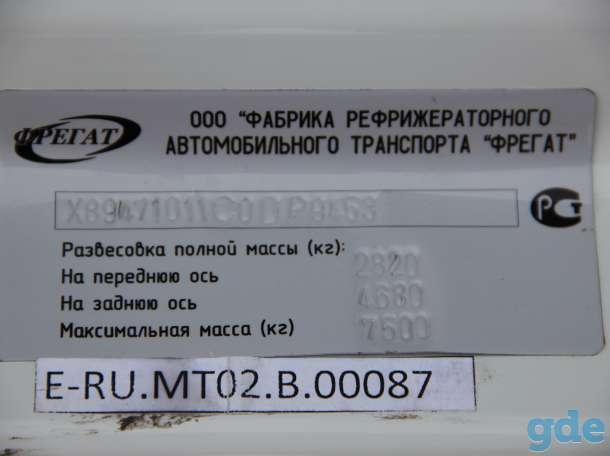 Хендай HD 78 Изотермо, фотография 1