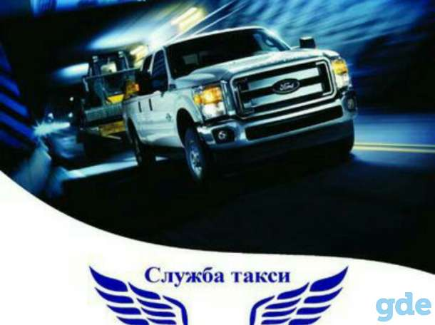 Такси межгород из Казани по низким ценам, фотография 1
