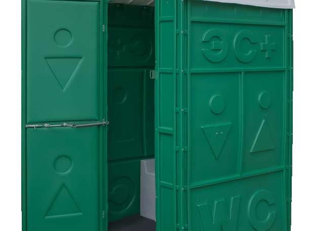 Мобильная туалетная кабина Эконом, фотография 2