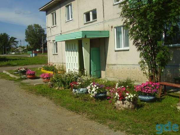 Продам 2х комнатные квартиру с. Еловое Емельяновского района  Красноярского края, фотография 1
