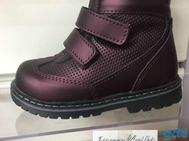 Детская обувь, фотография 9