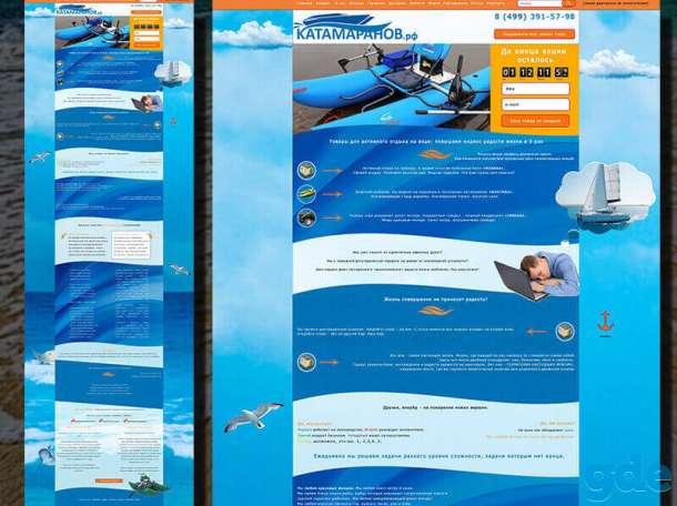 Веб дизайнер (landing page, интернет-магазин), фотография 2