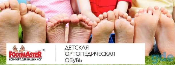 Детская ортопедическая обувь в Москве., фотография 1