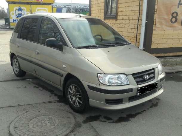 Hyundai Lavita (Matrix), фотография 1