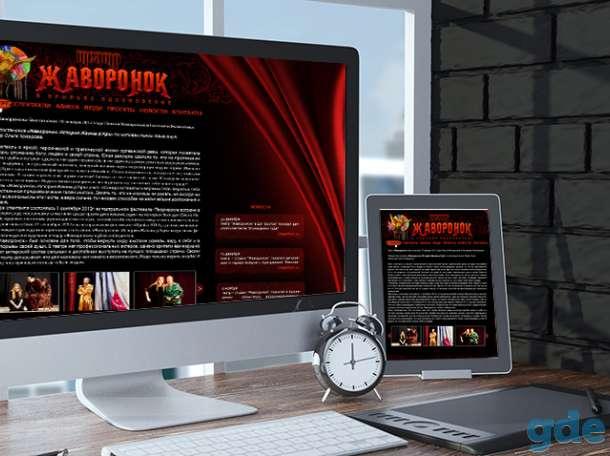 Разработка дизайна полиграфии и сайтов по вашему заказу в срок 1-3 рабочих дня!, фотография 10