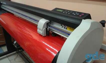 Плотерная резка, широкоформатная печать, фрезерные работы, объемные буквы, фотография 1