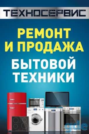 Продажа водонагревателей по складской цене.Гарантия., фотография 3