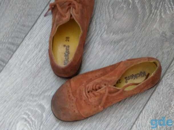 одежда и обувь от 3 до6, фотография 7