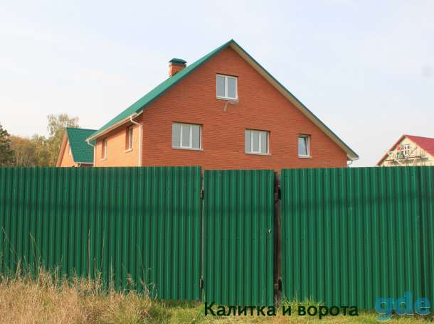 Продается Дом 219 кв.м. в поселке Заокский, фотография 2