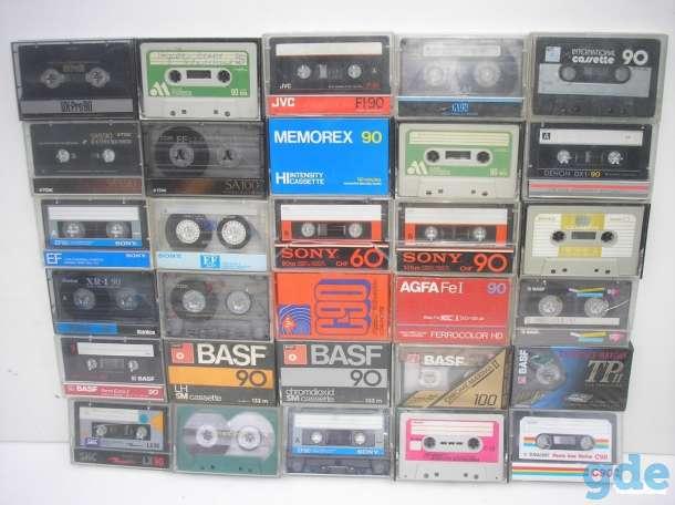 Аудиокассеты видеокассеты CD диски виниловые пластинки Куплю, фотография 1