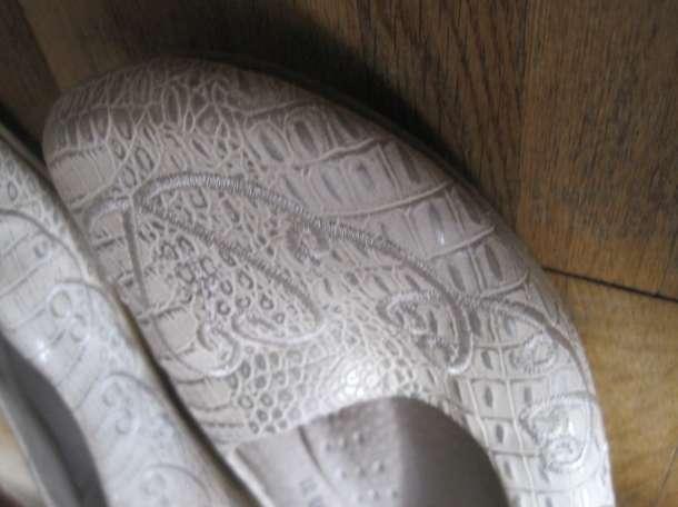 Для девочки. Туфли для танцев спорта и не только в бежевых тонах с красивой однотонной вышивкой. Длина по стельке внутри, фотография 1