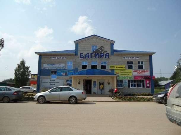 Продается коммерческая недвижимость 450-500 кв.м., фотография 1