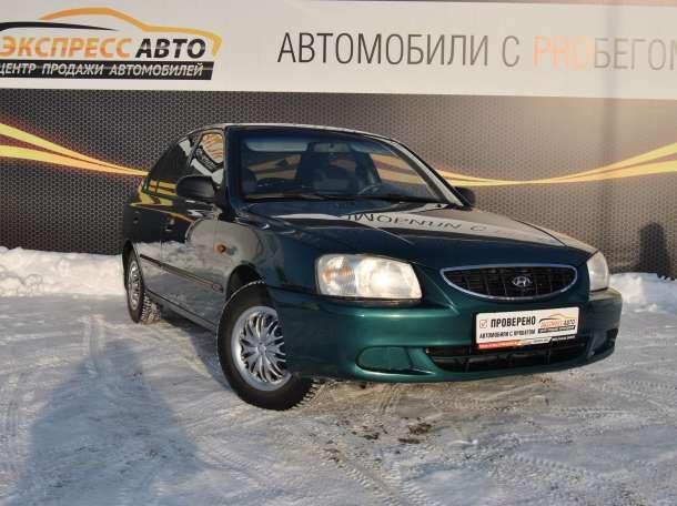 Hyundai Accent, 2001, фотография 3